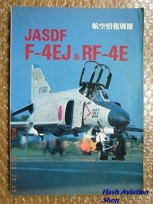 Image not found :JASDF F-4EJ/RF-4E Phantom