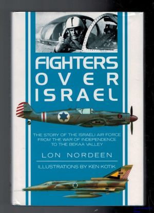 Image not found :Fighters over Israel (Guild)