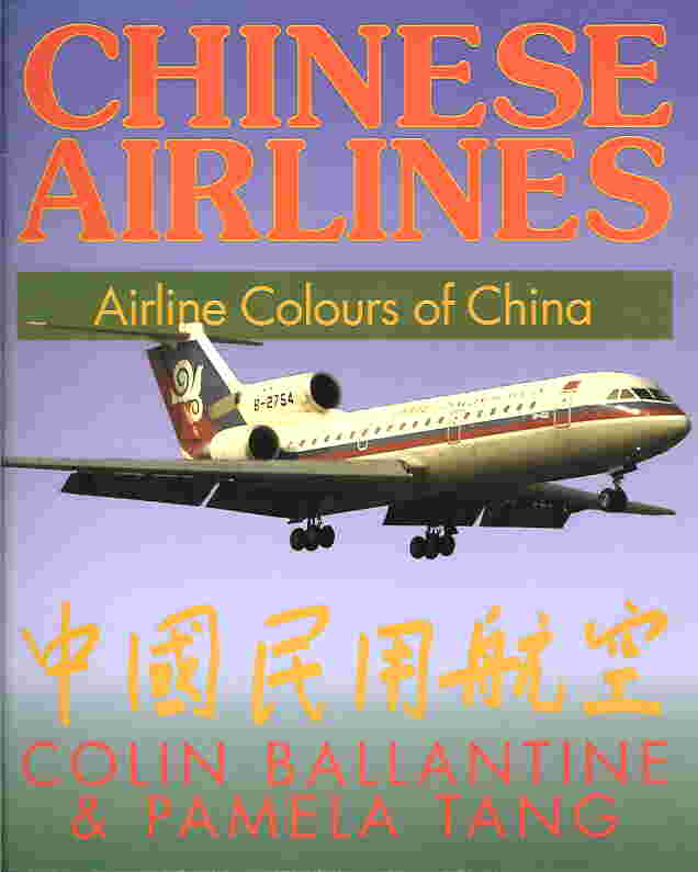 Image not found :Chinese Airlines, Airline Colours of China
