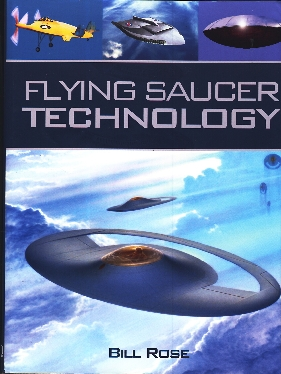 Image not found :Flying Saucer Technology