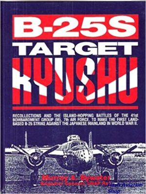 Image not found :B-25S Target Kyushu