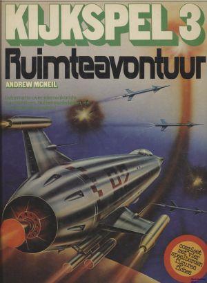 Image not found :Kijkspel 3; Ruimteavontuur