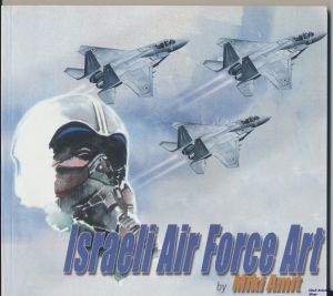Image not found :Israeli Air Force Art