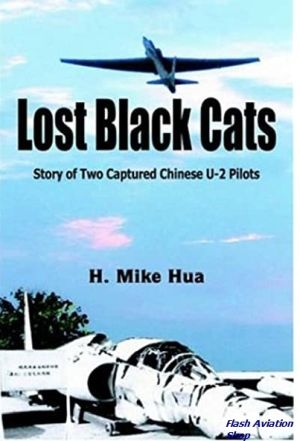 Image not found :Lost Black Cats, Story of Two Captures Chinese U-2 Pilots