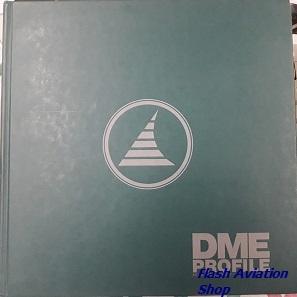 Image not found :DME Profile (Moscow Domododedovo Airport)