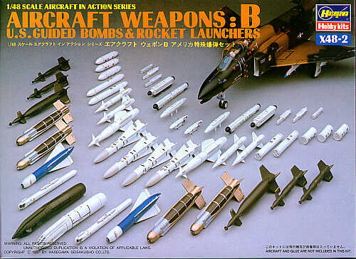 Image not found :Weapons: B - US Guided Bombs & Rocket Launcher