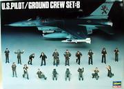 Image not found :US Pilot/Ground Crew (set B)