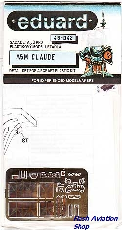 Image not found :A5M Claude
