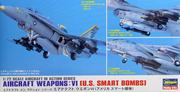 Image not found :US Aircraft Weapons 'Special Bombs & Lant
