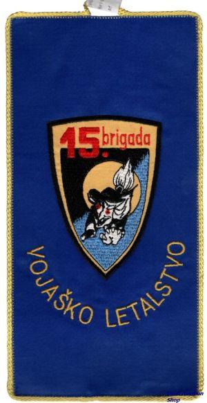 Image not found :15. Brigada, Vojasko Letalstvo
