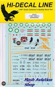 Image not found :F-5E/F Tiger II / Azarakhsh