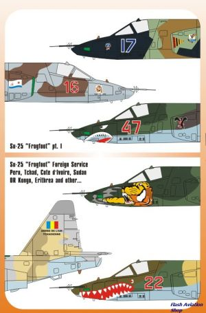 Image not found :Su-25 Frogfoot