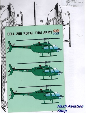 Image not found :Bell 206 Royal Thai Army