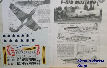 Image not found :Mustang 1/48 & 1/72 scale. nr. 190