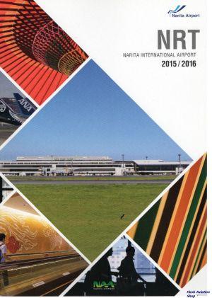Image not found :NRT Guide 2015/2016, Narita International Airport