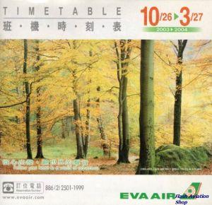 Image not found :Eva Air 2003-2004 10/26 - 3/27
