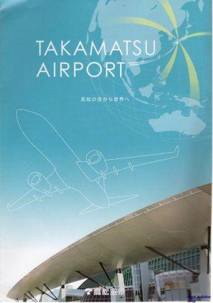 Image not found :Takamatsu Airport