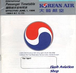 Image not found :Korean Air International Passenger Timetable Effective June 1,1996