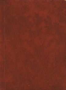 Image not found :Volume 7