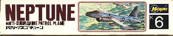 Image not found :Lockheed P2V Neptune