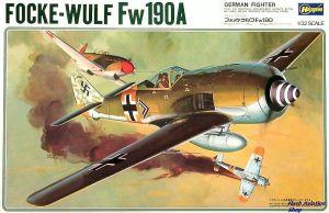 Image not found :Focke-Wulf FW.190A