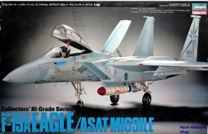 Image not found :McDonnell Douglas F-15A Eagle (ASAT Missile)