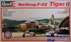 Image not found :F-5E Tiger II