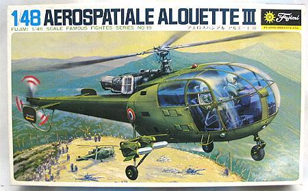 Image not found :Aerospatiale Alouette III