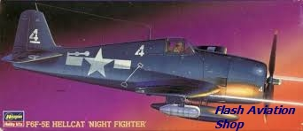 Image not found :F6F-5E Hellcat Night Fighter