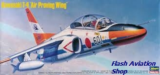 Image not found :Kawasaki T-4