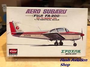 Image not found :Aero Subaru Fuji FA-200