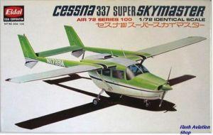 Image not found :Cessna 337 Super Skymaster
