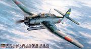 Image not found :B7A-2 Ryuseika (Grace)