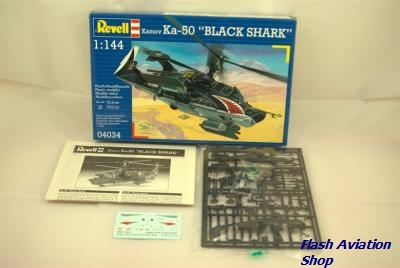 Image not found :Kamov Hokum 'Black Shark'