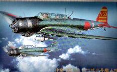Image not found :09076 Nakajima B5N2 Type 97 Carrier Attack-Bomber