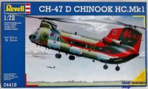 Image not found :CH-47D Chinook HC.Mk.I