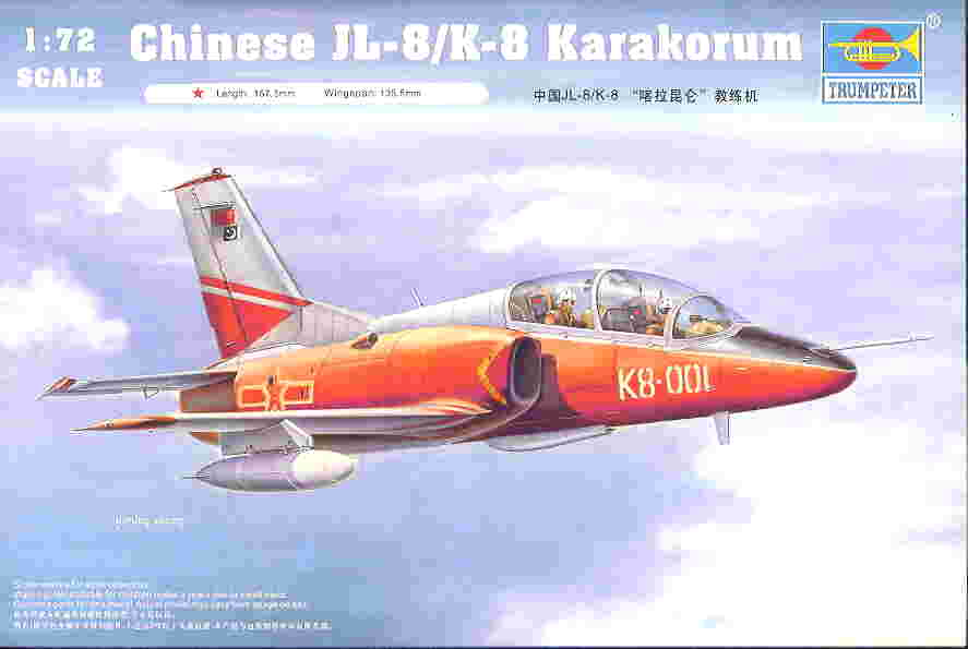 Image not found :Chinese K-8 Karakorum Trainer