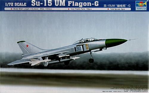Image not found :Suchoi Su-15UM