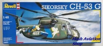 Image not found :Sikorsky CH-53G
