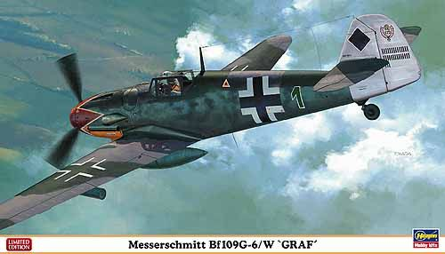 Image not found :Bf.109G-6 with Graf figure