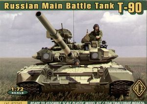 Image not found :T-90 MBT Russian Main Battle Tank