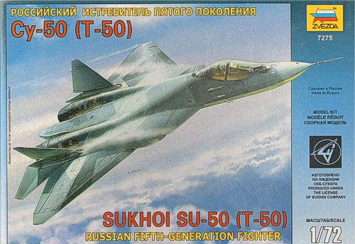 Image not found :Sukhoi T-50 Russian Stealth Fighter
