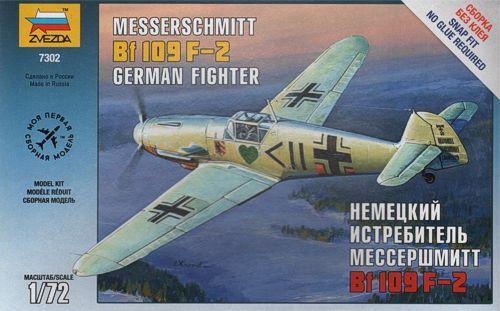 Image not found :Messerschmitt Bf-109F2