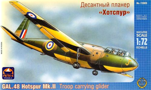 Image not found :GAL 48 Hotspur Troop carrying Glider (Frog F152)