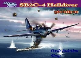 Image not found :SB2C-4 Helldiver