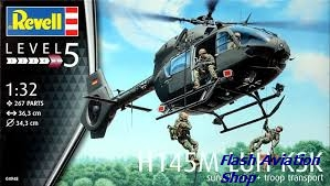 Image not found :H145M LUH