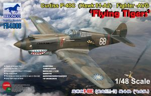 Image not found :Curtiss P-40C (Hawk 81-A2) Flying Tigers