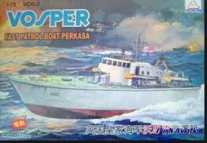 Image not found :Vosper Fast Patrol Boat Perkasa