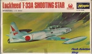Image not found :Lockheed T-33A Shooting Star