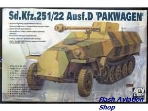 Image not found :German Sd.Kfz.251/22 Ausf.D